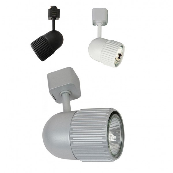 emco mains track lighting light fitting 230v gu10 multi directional